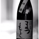 Le long processus de fabrication du Sake par Matsumoto Sake Brewing Co
