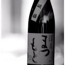 Le long processus de fabrication du Sake par Matsumoto Sake Brewing Co