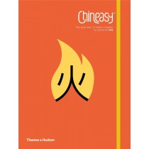 Chineasy: The New Way to Read Chinese.