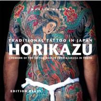Horikazu, Ou l'Œuvre du Maître du Tatouage Traditionnel Japonais.