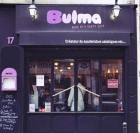 Bulma, des Banh Mi comme au pays.