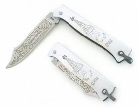 Le Couteau Douk-Douk