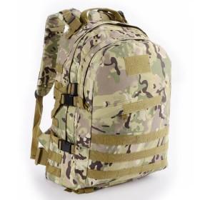 Le sac à dos militaire 40 litre daypack