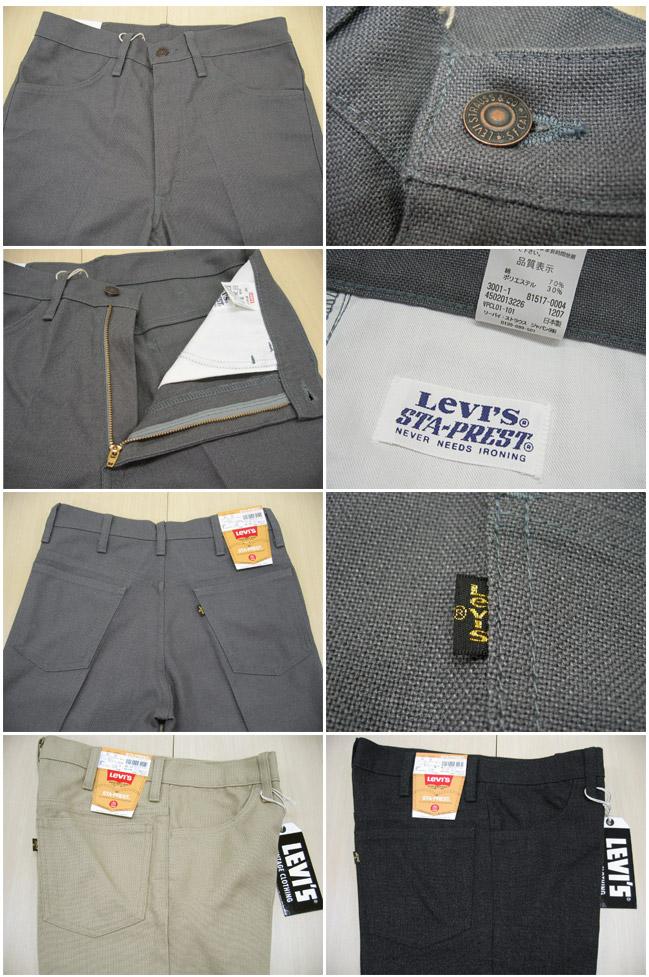 Sta-Prest-pantalon-mods-lecatalog.com