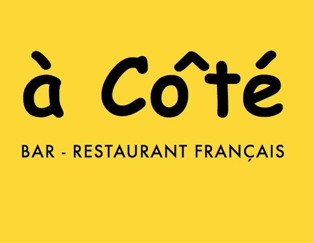 Côte de Boeuf A Côté