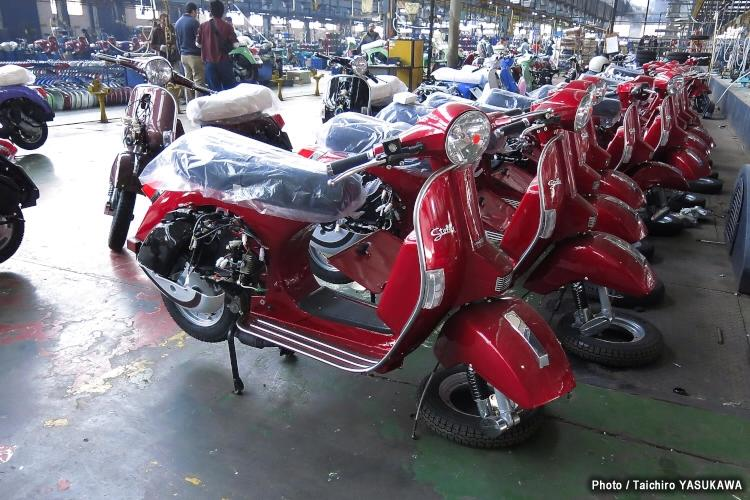 Usine scooters LML Inde