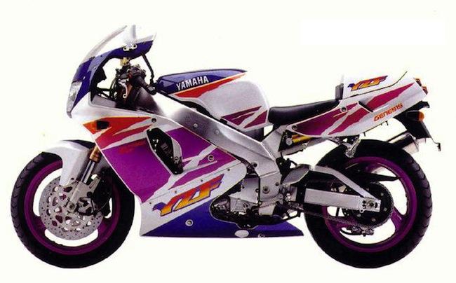 Yamaha YZFR 750_LeCatalog